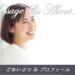 青森の子育てママを応援するブログ「いくごこち」〜イベント・講座案内とプロフィール